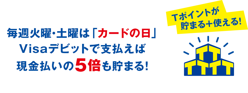 http://www.japannetbank.co.jp/ftcard/debit/images/index_img009.png