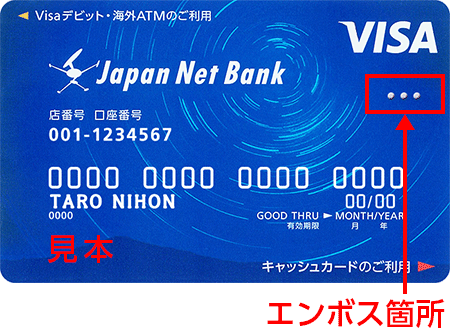 japan net bank japans first internet only Edit there is currently no wiki page for the tag japan_net_bank.