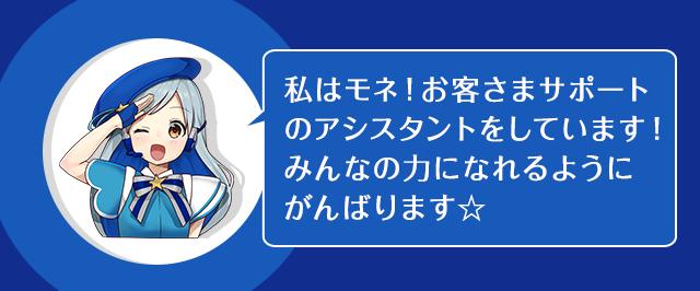 ジャパンネット 003支店